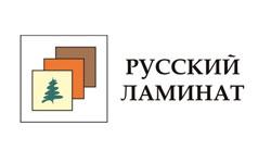 Русский-ламинат